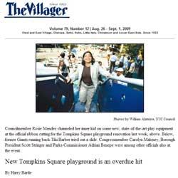 villager_playground_pressroom